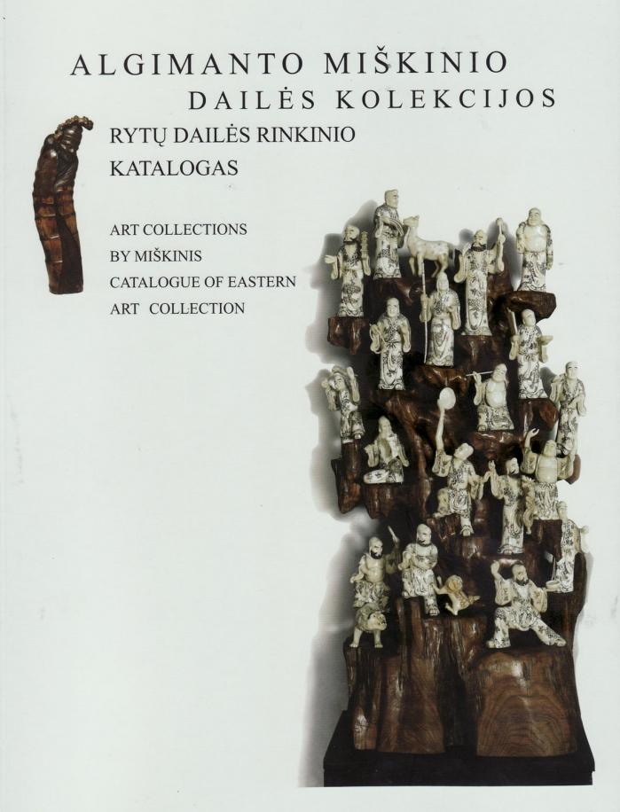 am-rytu-dailes-katalogas_1502621310-8cad411c0330d4ab9d2f0d628aa159c9.jpg