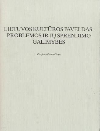 kp_problemos_1502642688-b0375f3f7396c4f7745dc28dc6e96599.jpg