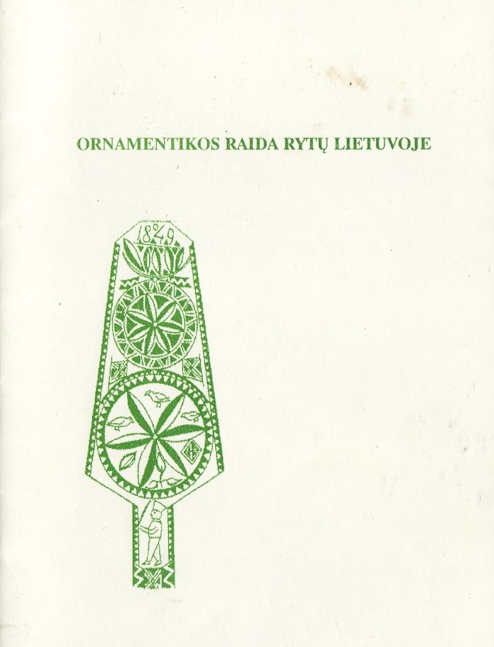 ornamentikosraida_1502639710-04198f26dba05b789d341e478611cb15.jpg